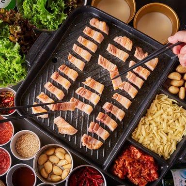 サムギョプサル食べ放題 韓流個室酒場 浜韓 ハマーカーン 千葉店 こだわりの画像