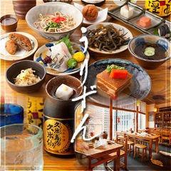 泡盛と琉球料理 東京うりずん