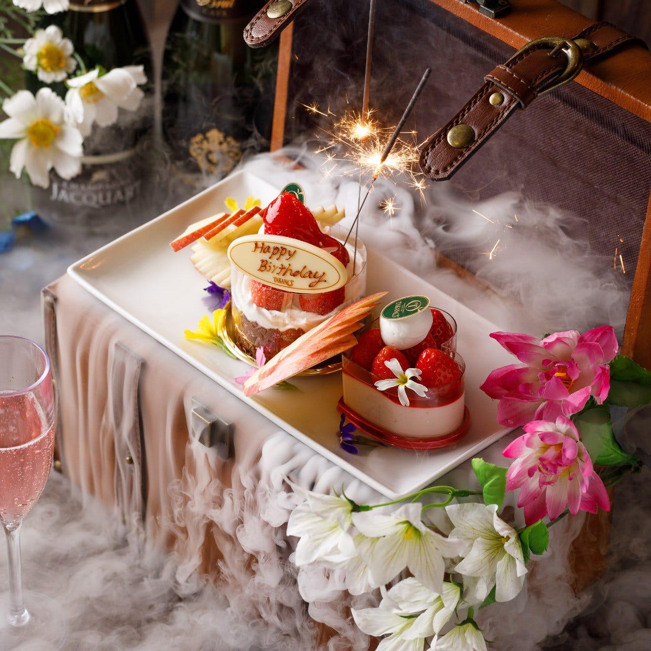 お祝い事に最適!豪華宝箱でテーブルを華やかに囲みます♪