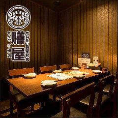 全席個室×本格和食 膳屋