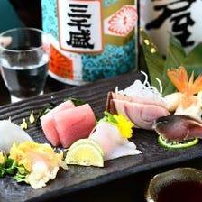 新鮮な旬の魚大漁!寿司や天麩羅等