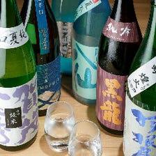 当店の定番&季節の酒12種をセレクト