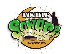 BAR&DINING Soware