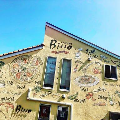 イタリアン酒場 Bitte  コースの画像