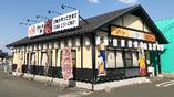 博多一番どり 戸島店