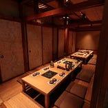 【30名〜45名様】座敷個室・宴会スペース貸切