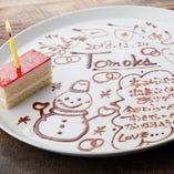 【誕生日&記念日特典】サプライズにおすすめ♪ 主役の方に心を込めたチョコプレートをお描きします!