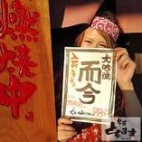 【おススメは日替わり】 限定多数★手書きメニューに大注目!