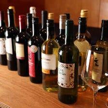 絶品イタリアンとワインを堪能