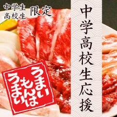 焼肉 しゃぶしゃぶ 食べ放題 はや阿倍野アポロ店
