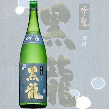 【福井の地酒】自慢の日本酒
