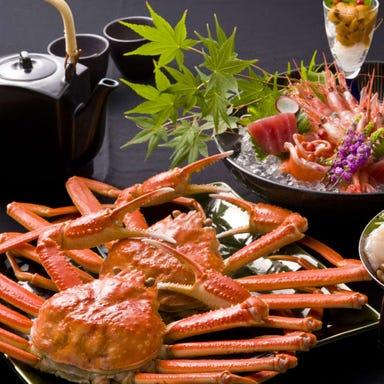 和食ダイニング 柳月亭  コースの画像