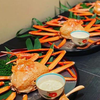 和食ダイニング 柳月亭  メニューの画像