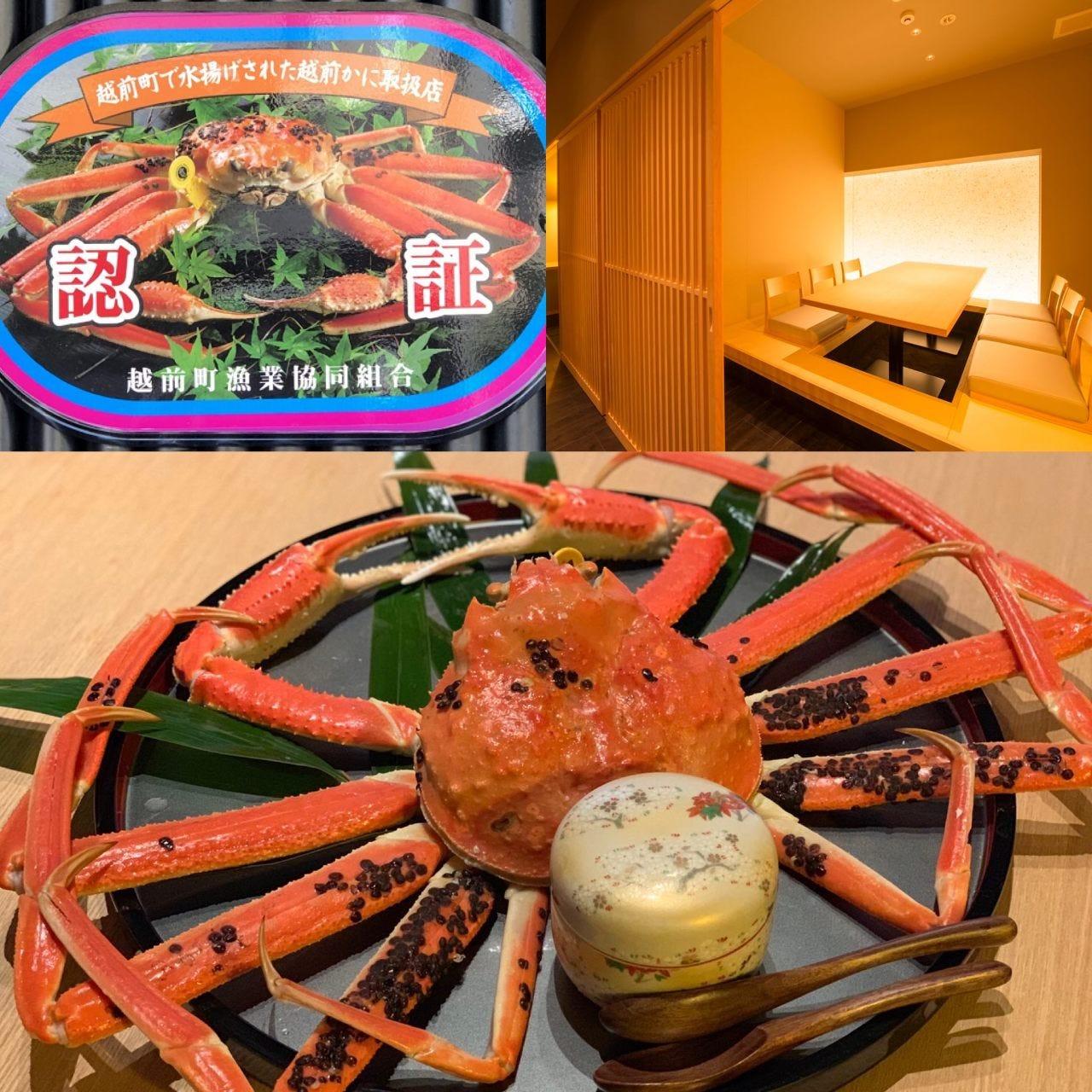 和食ダイニング 柳月亭