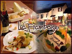 La Framboise