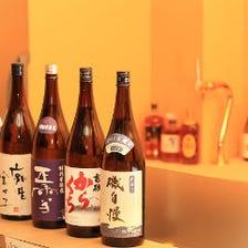 鯛料理にぴったりの日本酒を!