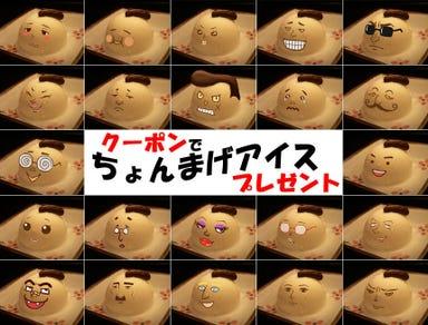 相撲茶屋 恵大苑  メニューの画像