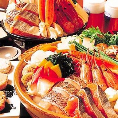 相撲茶屋 恵大苑  コースの画像