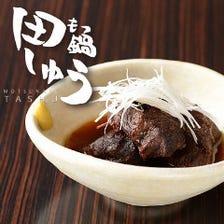 【オススメ】牛ほほ肉の甘煮