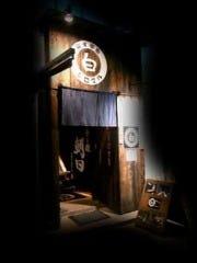 炭火串焼 シロマル 臼井店