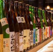 全国各地の銘酒を和食と共に