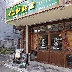 インドレストラン・BAR チチル&シシリ