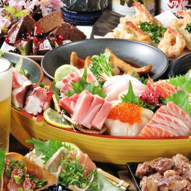 海鮮と産地鶏の炭火焼き うお鶏 清水駅店 こだわりの画像