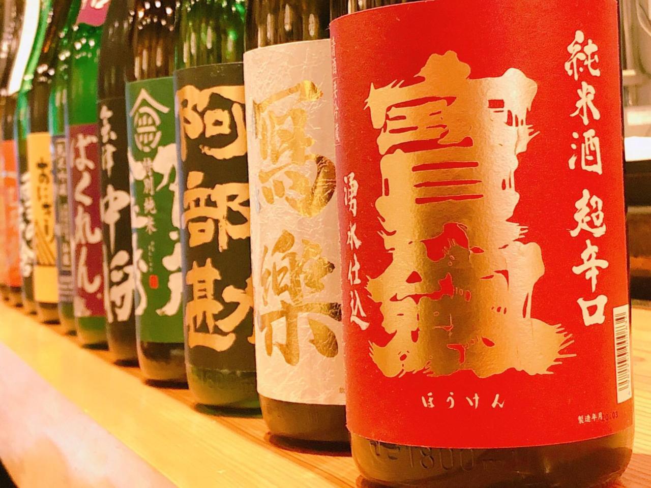 ◆厳選日本酒◆