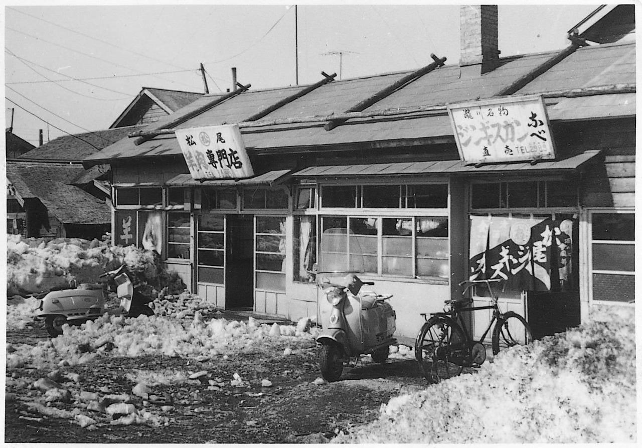 松尾ジンギスカン・本店