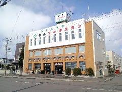 松尾ジンギスカン 本店