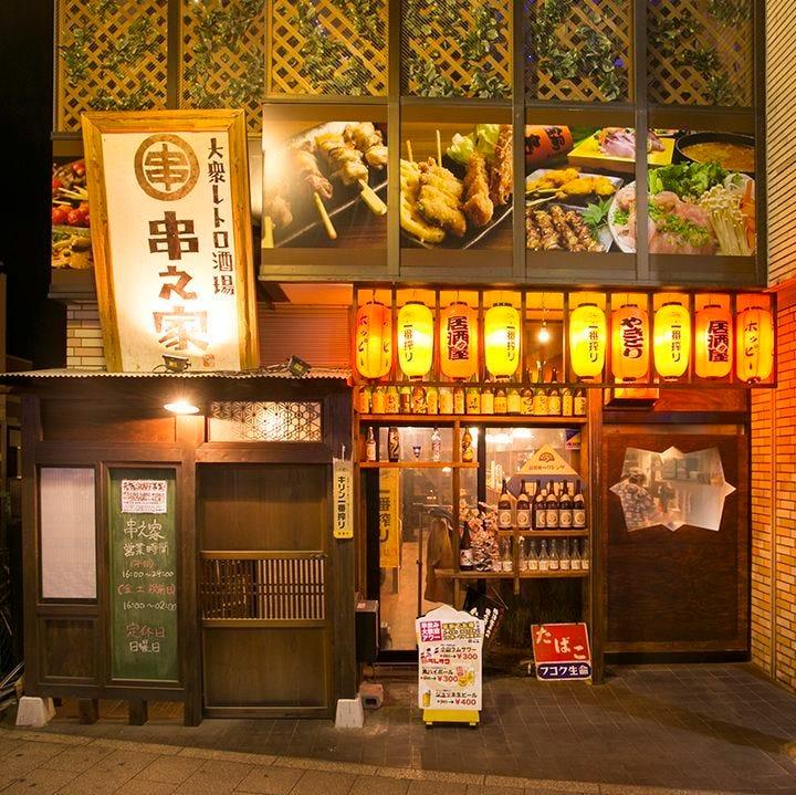JR小山駅西口から徒歩30秒好立地