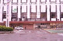 小山駅西口を出て左に進みます。