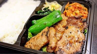 川崎名物 炭火焼肉 食道園  メニューの画像
