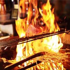 わらで焼くと魚も肉も美味しくなる!