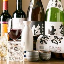 高知の日本酒ご用意してます
