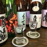 良質な地酒をご用意【日本各地】