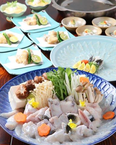 魚の巣 豊中エトレ店 コースの画像