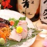 新鮮な旬魚をお楽しみください!