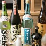 お料理に合うお酒も豊富にご用意しております。