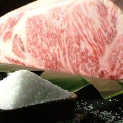 和牛炭火焼肉 韓国料理 じろべ大宮店