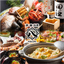 Hachi Minamiaoyama