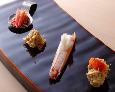 後楽寿司 やす秀  こだわりの画像