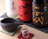 約3週間ごとに入れ替える日本酒は、大将おまかせで楽しみたい