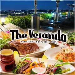 The Veranda 玉川高島屋S・C