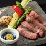 厚切り牛タンと糸島野菜の溶岩焼き