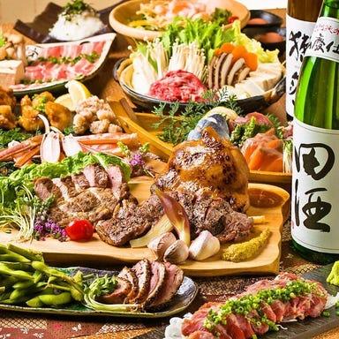 完全個室居酒屋 座楽 渋谷駅前店  コースの画像