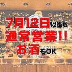 個室 デザインフードマーケット 新橋店