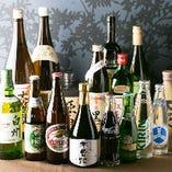 全25種類から選べる120分プレミアム飲み放題