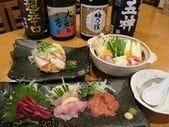 食べ飲み処まる 神宮駅前店 メニューの画像