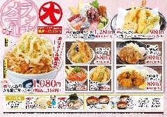 がってん食堂大島屋 吉野町店